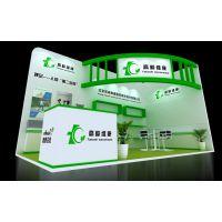 中国数控机床展览会 机床展展会设计搭建 上海机床展展会设计搭建