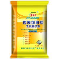 选择桂林桂源牌腻子粉,选择放心好产品,中国环境标志十环认证,绿色环保建材认证
