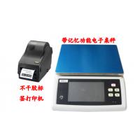 台湾樱花WN-Q20S产品重量可自动累计总数量的电子秤