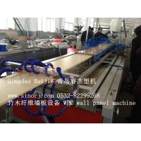 青岛厂家竹木纤维集成墙面挤出设备