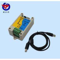 供应USB转485转换器(RS-USB-485-3)
