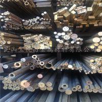 上海热销优质QAl11-6-6高强度耐腐蚀铝青铜
