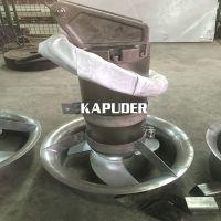 南京凯普徳厂家供应QJB3/8潜水搅拌器,混合搅拌机