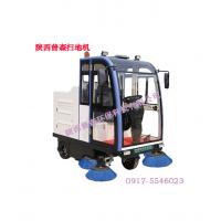 供应陕西普森品牌扫地机、封闭式电动清扫车PS-J1860CF