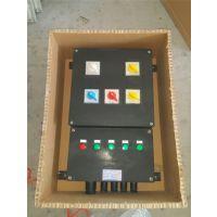 进申BXK8050-6K挂式明装防爆防腐控制箱、现场操作箱价格