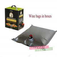 灭菌处理铝箔盒中袋 10L 20L蝶阀盒中袋 红酒/白酒/饮料箱中袋 内袋