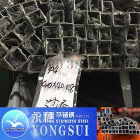 厂价出售 不锈钢方管35*35*1.5 北京不锈钢304价格走势