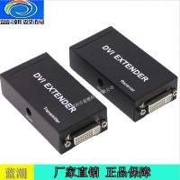 DVI网线延长器 DVI双绞线传输器 中性