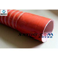 深圳鑫翔宇耐高温软管,红色硅胶软管,订制两端带平头高温风管