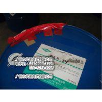 高纯度液体双酚A型环氧树脂D.E.R332美国陶氏DOW