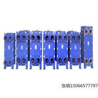 卓智专业生产不锈钢可拆卸板式换热器 整体式换热机组