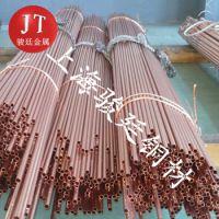 TP1磷脱氧铜管的价格