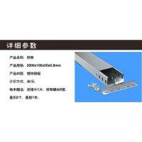 深圳文兴电气厂家直销金属线槽镀锌桥架防火桥架,梯级式桥架