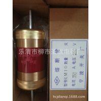 供应RM10 200-350A/250V无填料封闭管式熔断器