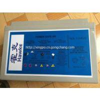 济南霍克蓄电池AX12-60一级代理含税报价