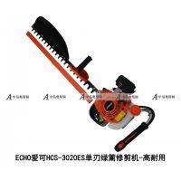 HCS-3020ES爱可绿篱机进口ECHO茶树修剪机