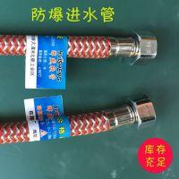 304不锈钢丝三元内管混合尼龙丝编织管 双头编织软管热水器进水管