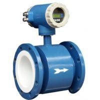 大量供应KLDL-500电磁流量计广州昆仑大小口径液体流量计现货特价