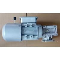 凸轮分割器行业常用上海欢鑫铝合金涡轮减速机NMRV050/40-F+0.75KW刹车电机
