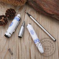 南京青花瓷签字笔|笔海文具(图)|青花瓷签字笔礼品笔