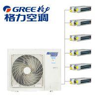 北京格力中央空调-格力中央空调经销商-北京科宇恒业制冷设备有限公司
