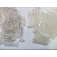 塑料油墨清洗剂厂家优惠价格供应塑料脱油墨药水