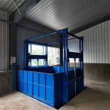 芜湖车间里上下货用的液压升降货梯生产厂家