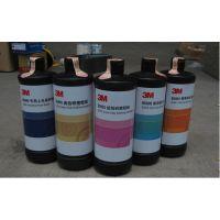 供应特价出售3M液体蜡-8字系列85955、85928、85991、85990