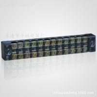 TB接线端子排 接线板TB-1512 15A 12位接线柱 价格合理