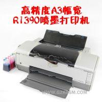 爱普生EPSON R1390 原装行货打印机 热转印专用打印机