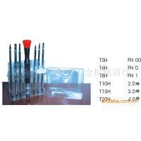供应7PCS 通讯维修工具-CT-2712