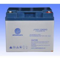 环宇蓄电池JYHY121200S 12V120Ah金源环宇铅酸免维护蓄电池报价