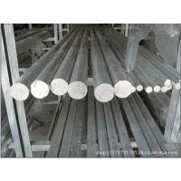 供应深圳模具钢 10NI3MNCUAL预硬镜面塑料模具钢