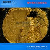 广州小型辣椒粉碎机厂家