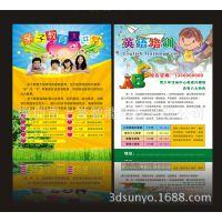A3宣传单 DM单彩页印刷彩色宣传单印刷折页传单印刷海报 可定