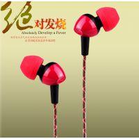 耳机入耳式智能手机耳麦 小米苹果三星华为耳塞式头戴线控耳机