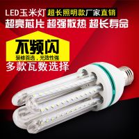 深圳富乔照明 LED玉米灯批发优惠促销 LED玉米灯出口专用光照均匀 服务周到