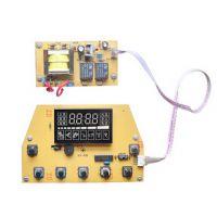 洗菜机PCB线路板电路板开发设计抄板打样
