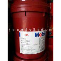 力图H46抗磨液压油、NUTO VG46高品质液压油、埃克森美孚润滑油