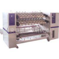 透明胶带设备 封箱胶带设备 胶带设备 胶带机 胶带分切机