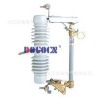 12KV/15KV高压跌落式熔断器PD1-12喷射式熔断器高压保险高压熔丝