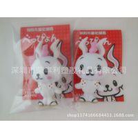 厂家定制 出口日本搪胶公仔钥匙扣 兔子吊饰
