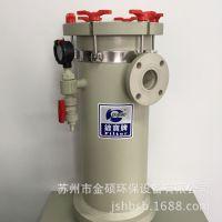 工厂定制:纸带式液体过滤器,PP反冲洗过滤器 初效水过滤器