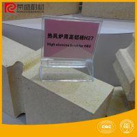 出售通用LZ-75高铝砖、高炉用高铝砖(GL-55)