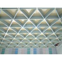 三角格子铝格栅-三角形铝天花吊顶-高级铝天花吊顶