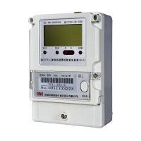 DDZY719-Z单相费控智能电能表(载波)