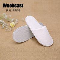 【wookcast】酒店客房一次性用品拖鞋珊瑚绒拖鞋高级酒店拖鞋批发