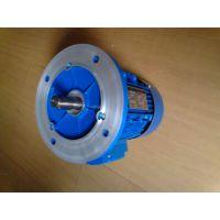 涡轮减速机专用三相异步电动机YS7134-0.55KW/B5防护等级Ip55