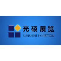 2016日本数据存储展览会Data Storage Expo