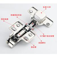 家具铰链,铁铰链,不锈钢铰链,1.0/1.2自卸液压